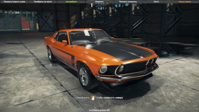 1969 FORD MUSTANG BOSS 302 and liveries – Car Mechanic Simulator