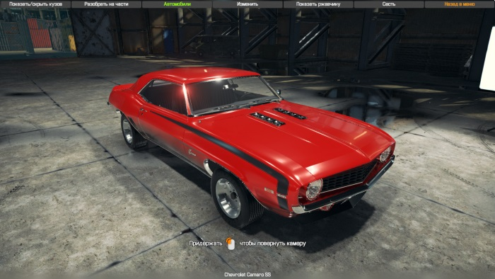 Chevrolet Camaro Ss Car Mechanic Simulator 2018 Mods