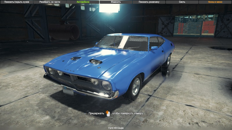 FORD XB GT COUPE V1.0